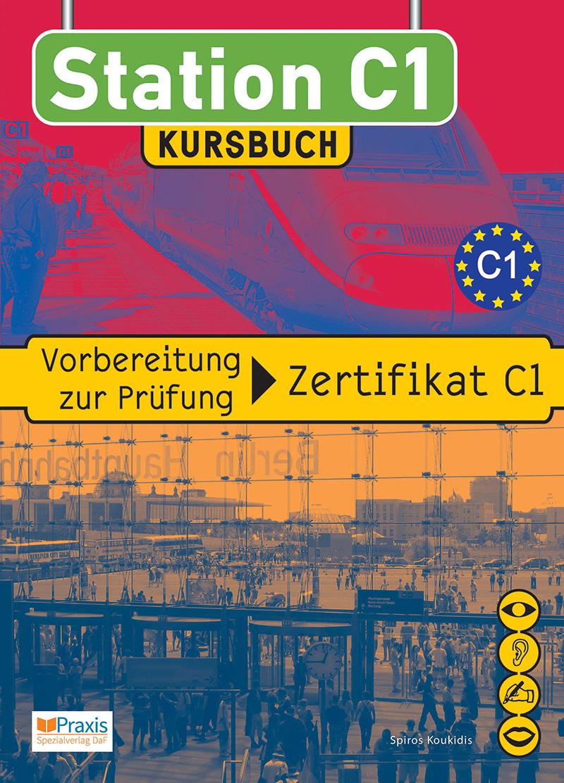 Station B2 C1 404 Das Gesuchte Produkt Existiert Nicht